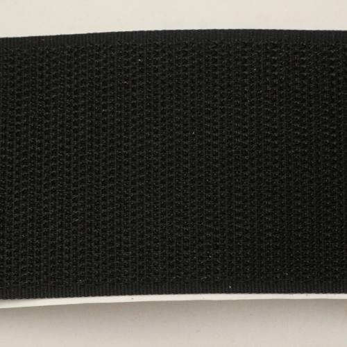 Rouleau 25m Auto-agrippant adhésif crochet 50 mm noir