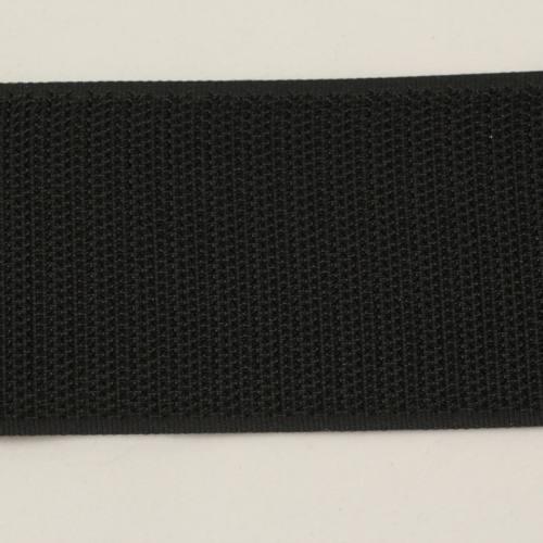 Rouleau 25m Auto-agrippant à coudre crochet 50 mm noir